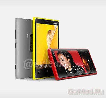 Предварительные характеристики Nokia Lumia 920