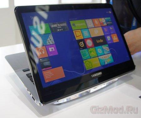 Samsung показала ноутбук с двумя экранами и Windows 8