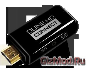 Миниатюрный Full HD проигрыватель Dune HD Connect