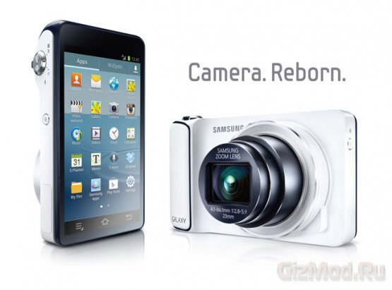 Samsung Galaxy Camera в качестве игровой консоли