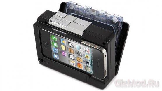 Любимые касеты можно проиграть на iPhone и iPod Touch
