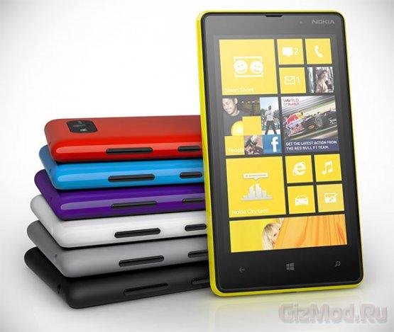 Nokia Lumia 820 - официальный анонс