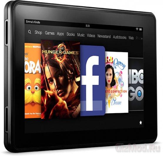 Новые устройства в линейке Amazon Kindle