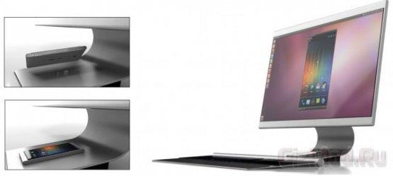 NexPhone - смартфон, планшет, ноутбук и десктоп