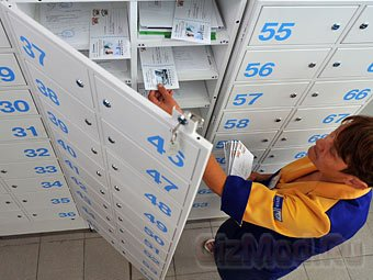 Официальные электронные почтовые ящики