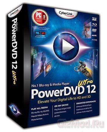 PowerDVD 12.0.9091.1421 - отличный медиаплеер