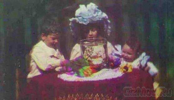 Самая старая цветная видеозапись