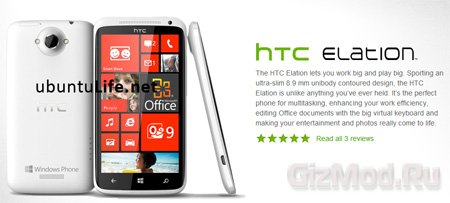 Смартфон HTC Elation на Windows Phone 8