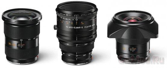 Среднеформатная зеркальная камера Leica S