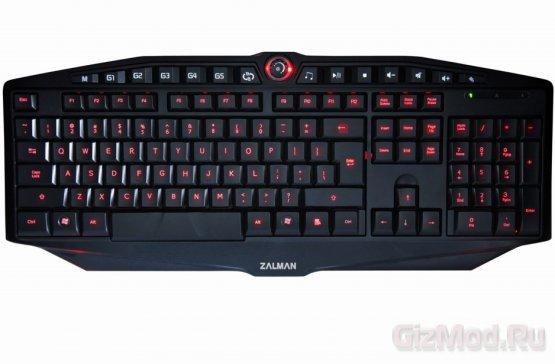 Линейка геймерских клавиатур Zalman