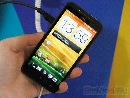 HTC One XC анонсирован в китае