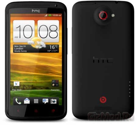 HTC One X+ представлен официально