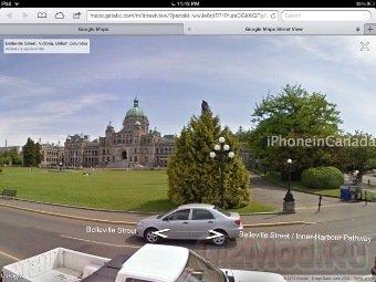 Google Street View работает в мобильных браузерах