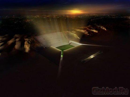 Стадион в песках