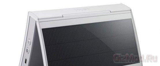 Цифровые динамики на солнечной батарее Clarion ZP1