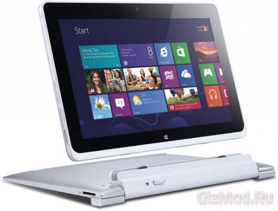 Acer Iconia W510 с Windows 8 в продаже 9 ноября