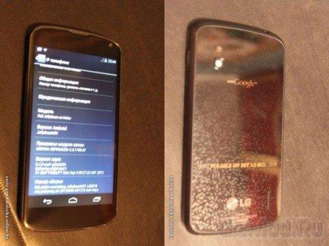 Живые фото LG Optimus Nexus попали в Сеть