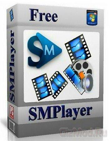 SMPlayer 0.8.4 - альтернативный медиаплеер