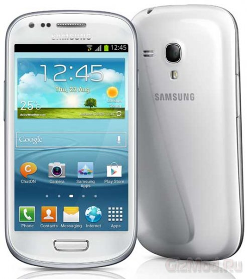Galaxy S III mini - официальная премьера