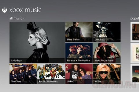 Xbox Music - новый музыкальный сервис от Microsoft