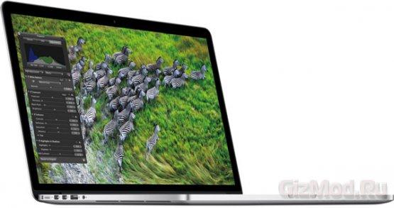 MacBook Pro с 13-дюймовым экраном Retina