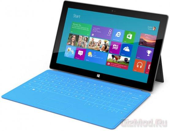 Цена на планшет Surface RT стартует с $500