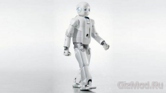 Samsung представила робота-гуманоида Roboray