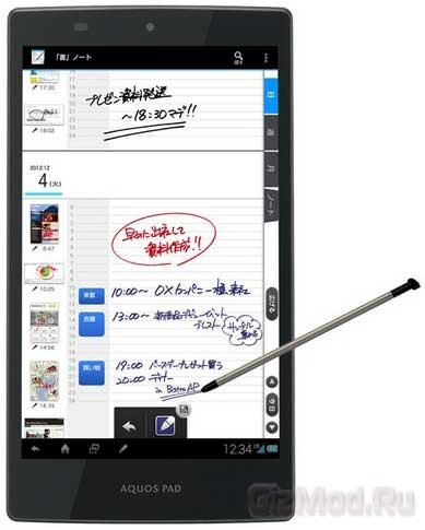 Aquos Pad SHT21 - первый планшет с IGZO-дисплеем