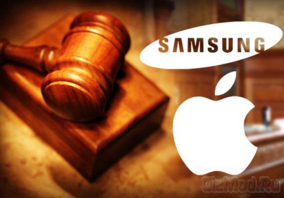 Apple вынуждена улучшить имидж Samsung