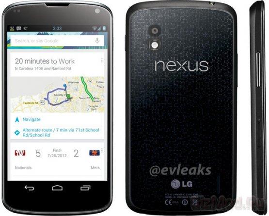 Официальное фото LG Nexus 4 попало в Сеть