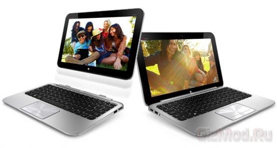 Гибридный планшет HP Envy x2 с завышенной стоимостью