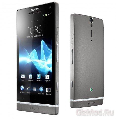 Sony Xperia SL прибыл в Россию