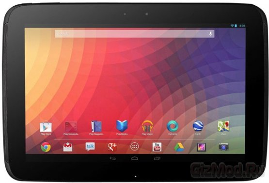 Представлен планшет Google Nexus 10