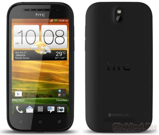 Два ядра, две SIM-карты в смартфоне HTC Desire SV
