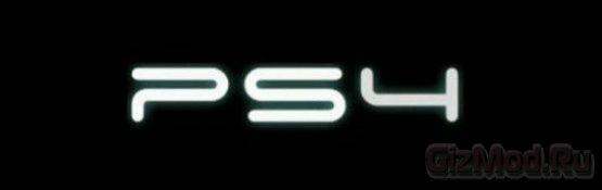 APU AMD Trinity A10 в новой PlayStation