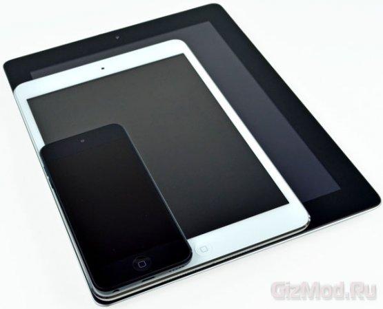 iFixit заглянули во внутренности iPad mini