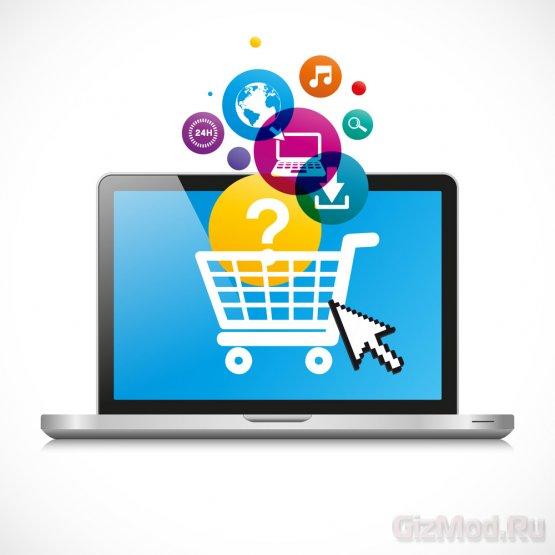 Условия покупки в иностранных интернет-магазинах