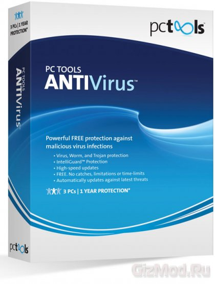 PC Tools AntiVirus Free 9.1.0.2898 - антивирус