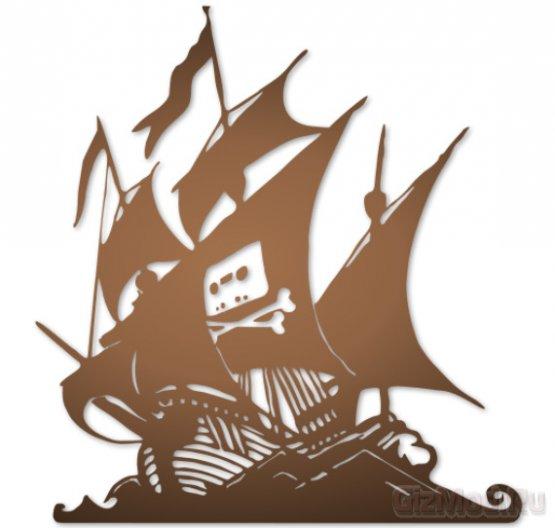 Пиратская бухта ещё более неубиваемая и неуловимая