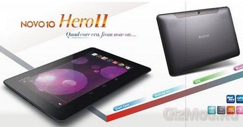 Планшеты Ainol Novo 10 Hero и Novo 10 Hero II