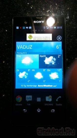 Живые фото Sony C6603 Yuga с Full HD-дисплеем