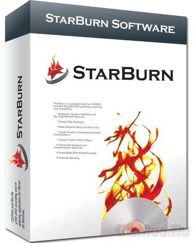 StarBurn 14.0 - запись дисков