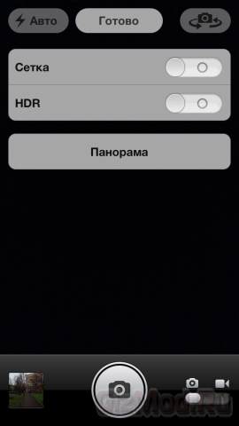 "Apple iPod Touch 5G под ""микроскопом"""