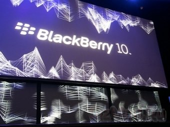 BlackBerry 10 выйдет в начале 2013 года