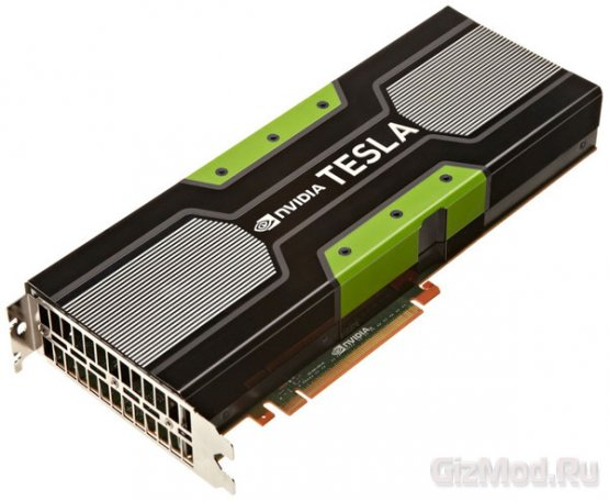Суперкомпьютерный флагман NVIDIA Tesla K20X