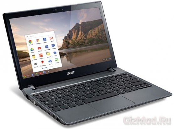 Хромбук Acer C7 всего за $199