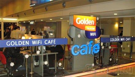 Общественные сети Wi-Fi можно сделать в семь раз быстрее