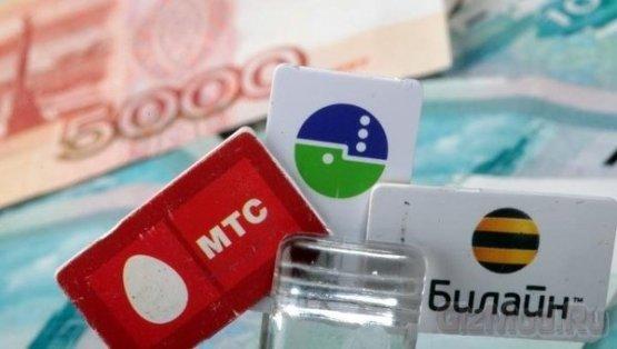В 2013 году станет возможным сохранение мобильного номера