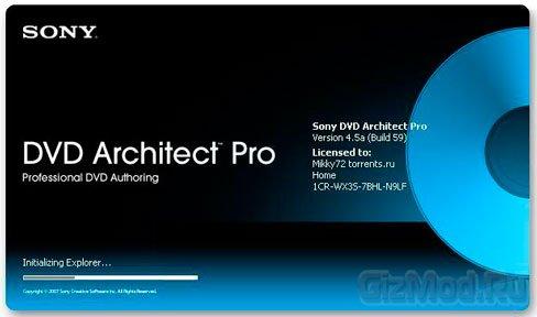 DVD Architect Pro 6.0.237 - создает DVD диск