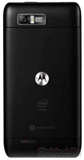 Motorola MT788 на платформе Intel Medfield